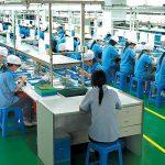 بزرگترین کارخانه جهان