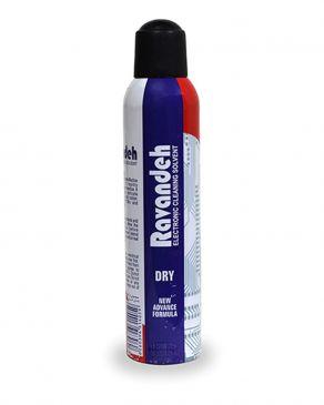 ravandeh-1066-1202912-1-product