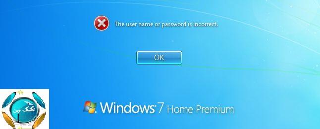 Hack-Password-Windows-7