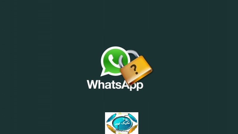 WhatsApp-security-660×400