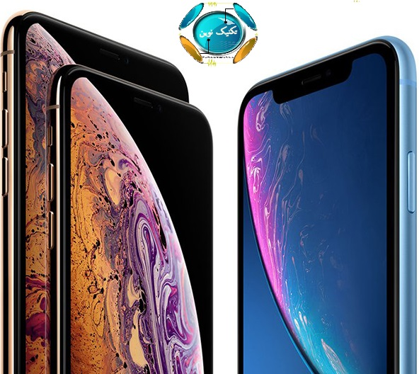 new-iphones-2018