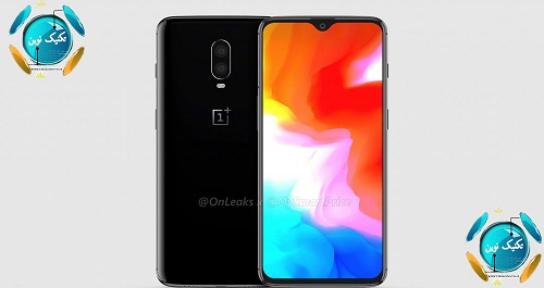 oneplus-6t-unlock-the-future-teaser