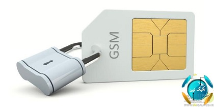 how-to-unblock-irancell-mci-and-rightel-sim-cards