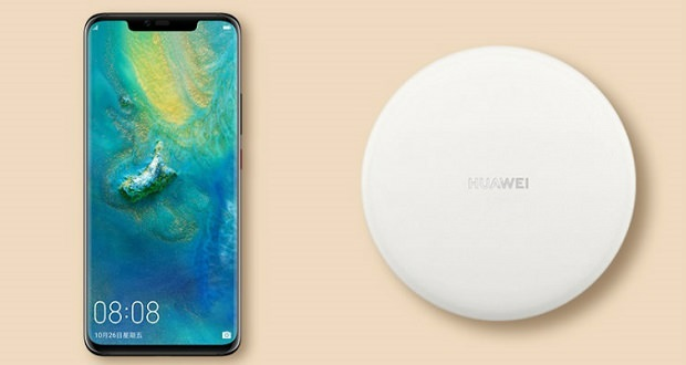 The-fastest-wireless-charger-HUAWEI-3