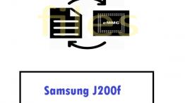j200f-dump-min