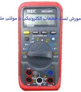 DEC330-1-e1568665047255