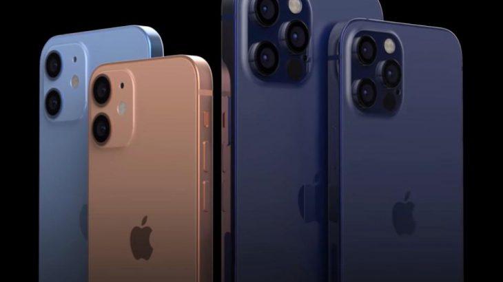 محصولاتی که در رویداد 13 اکتبر اپل رونمایی خواهد شد